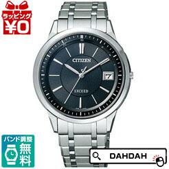 【クーポン利用で10%OFF】正規品 EBG74-5025 CITIZEN シチズン EXCEED エクシード メンズ腕時計 送料無料 フォーマル