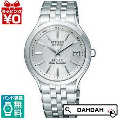 【クーポン利用で10%OFF】正規品 EBG74-2791 CITIZEN シチズン EXCEED エクシード メンズ腕時計  フォーマル