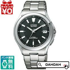 【クーポン利用で10%OFF】正規品 CITIZEN シチズンATD53-2841 メンズ腕時計 送料無料 フォーマル