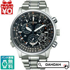 【クーポン利用で10%OFF】正規品 CITIZEN シチズンBY0080-57E MADE IN JAPAN メンズ腕時計 送料無料 フォーマル