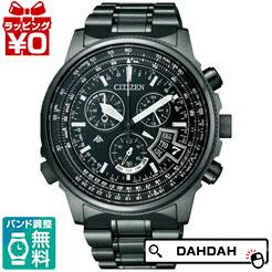 【クーポン利用で10%OFF】正規品 CITIZEN シチズンBY0084-56E メンズ腕時計 送料無料 フォーマル