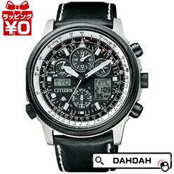 【エントリーP7倍+クーポン10%OFF】正規品 CITIZEN シチズンPMV65-2272 メンズ腕時計 送料無料 フォーマル