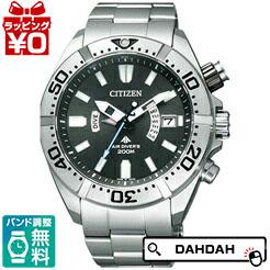 【クーポン利用で10%OFF】正規品 CITIZEN シチズンPMD56-3081 メンズ腕時計 送料無料 フォーマル