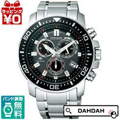 【クーポン利用で10%OFF】正規品 CITIZEN シチズンPMP56-3051 メンズ腕時計  フォーマル