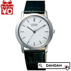 CITIZEN シチズンSID66-5191 クーポン利用で10%OFF 新登場 正規品 男女兼用腕時計 ブランド フォーマル 贈物 送料無料