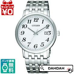【クーポン利用で10%OFF】正規品 CITIZEN シチズンBM6770-51B 男女兼用腕時計  フォーマル