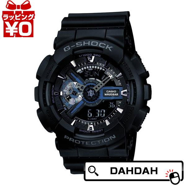 GA-110-1BJF CASIO カシオ G-SHOCK ジーショック 正規品 プレゼント メンズ腕時計 直営店 アスレジャー ブランド 選択 送料無料