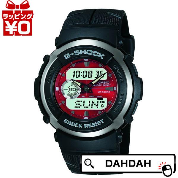 正規品 G-300-4AJF CASIO カシオ G-SHOCK ジーショック メンズ腕時計 送料無料 アスレジャー