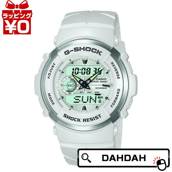 G-300LV-7AJF CASIO カシオ 数量は多 G-SHOCK 白 ジーショック クーポン利用で1000円OFF 正規品 ブランド 送料無料 割り引き メンズ腕時計 プレゼント アスレジャー