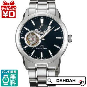 【クーポン利用で10%OFF】正規品 WZ0041DA ORIENT STAR オリエントスター メンズ腕時計  EPSON エプソン
