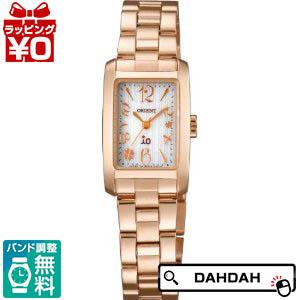 【クーポン利用で10%OFF】正規品 WI0091WD ORIENT オリエント iO イオ レディース腕時計 送料無料 EPSON エプソン