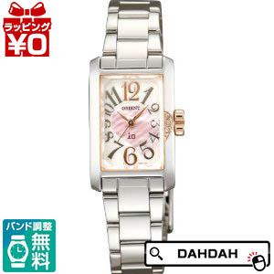 【クーポン利用で10%OFF】正規品 WI0141UB ORIENT オリエント iO イオ レディース腕時計 送料無料 EPSON エプソン