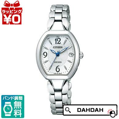 【クーポン利用で10%OFF】正規品 ES8060-57A CITIZEN シチズン EXCEED エクシード レディース腕時計 送料無料 フォーマル