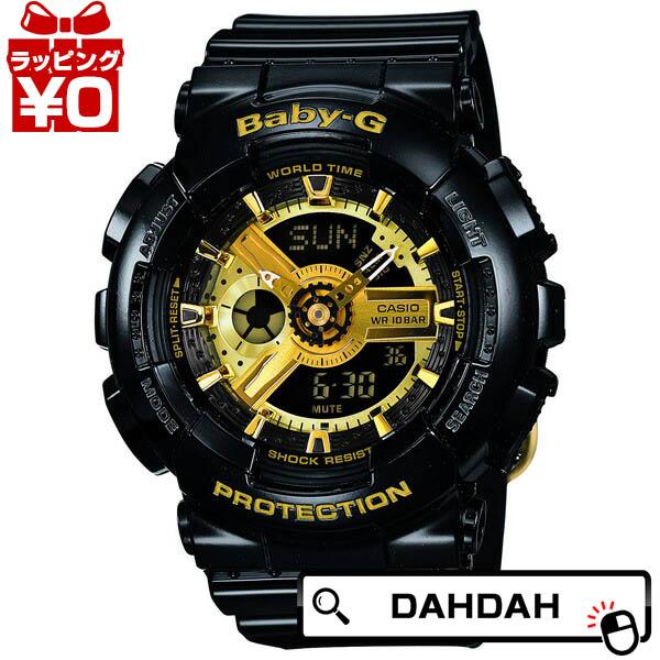正規品 BA-110-1AJF CASIO カシオ Baby-G ベイビージー ゴールド レディース腕時計 送料無料 アスレジャー