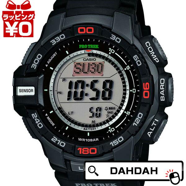 正規品 PRG-270-1JF CASIO カシオ PROTREK プロトレック メンズ腕時計 送料無料 アスレジャー