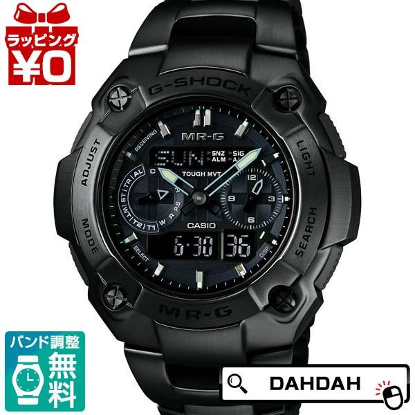 【クーポン利用で10%OFF】正規品 MRG-7700B-1BJF CASIO カシオ G-SHOCK ジーショック メンズ腕時計 送料無料 アスレジャー