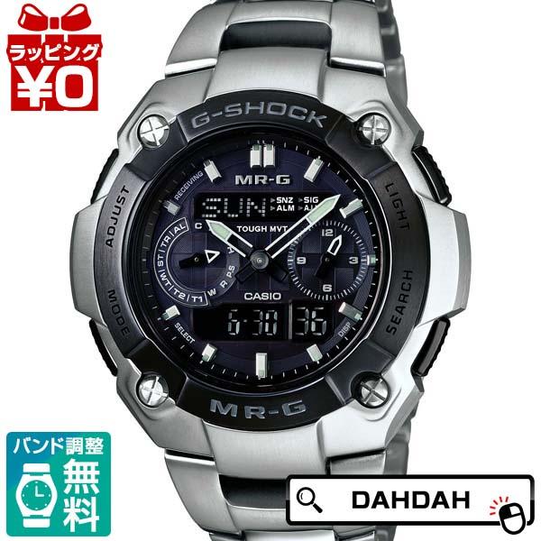 正規品 MRG-7600D-1BJF CASIO カシオ G-SHOCK ジーショック メンズ腕時計 送料無料 アスレジャー