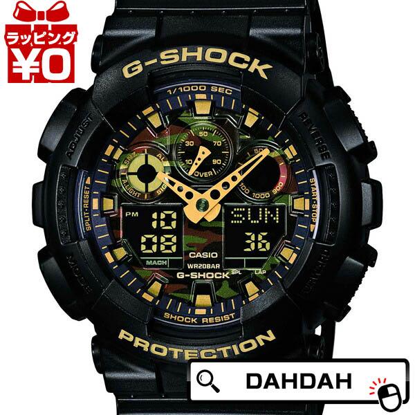 正規品 GA-100CF-1A9JF CASIO カシオ G-SHOCK ジーショック メンズ腕時計 送料無料 アスレジャー