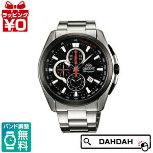 【クーポン利用で10%OFF】正規品 WV0421TT ORIENT オリエント メンズ腕時計 送料無料 EPSON エプソン
