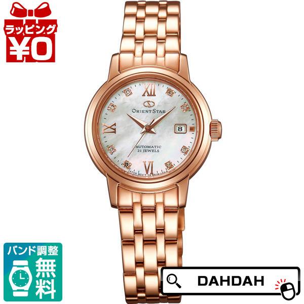 【クーポン利用で10%OFF】正規品 WZ0451NR ORIENT/オリエントスター メンズ腕時計  EPSON エプソン
