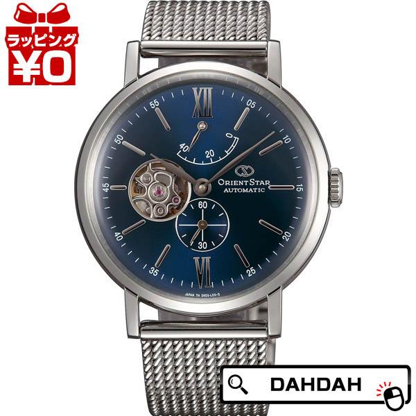 【クーポン利用で10%OFF】正規品 WZ0151DK ORIENT STAR オリエントスター MADE IN JAPAN メンズ腕時計 送料無料 EPSON エプソン