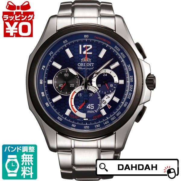 【クーポン利用で10%OFF】正規品 WV0021SY ORIENT オリエント メンズ腕時計 送料無料 EPSON エプソン