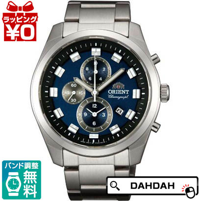【クーポン利用で10%OFF】正規品 WV0471TT ORIENT オリエント メンズ腕時計 送料無料 EPSON エプソン