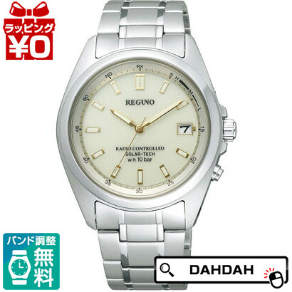 【クーポン利用で10%OFF】正規品 CITIZEN シチズン REGUNO レグノ RS25-0341H メンズ腕時計 送料無料 フォーマル