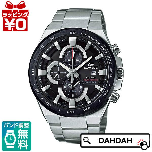 正規品 EFR-541SBDB-1AJF CASIO カシオ EDIFICE エディフィス メンズ腕時計 送料無料