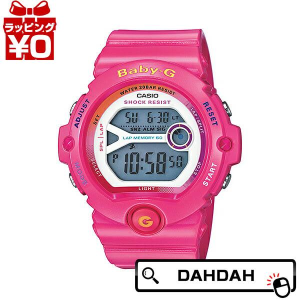正規品 BG-6903-4BJF CASIO カシオ Baby-G ベイビージー レディース腕時計 送料無料 アスレジャー