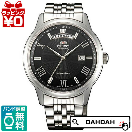 【クーポン利用で10%OFF】正規品 WV0201EV ORIENT オリエント MADE IN JAPAN メンズ腕時計 送料無料 EPSON エプソン