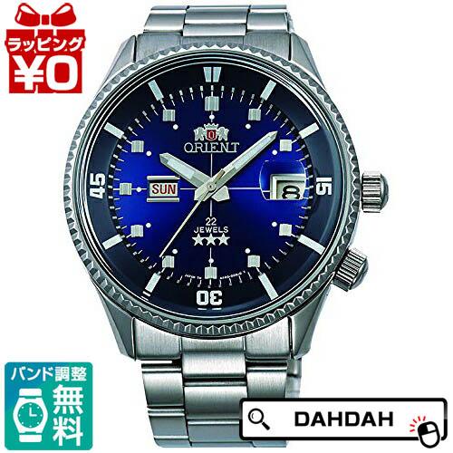 【クーポン利用で10%OFF】正規品 WV0031AA ORIENT オリエント メンズ腕時計 送料無料 EPSON エプソン