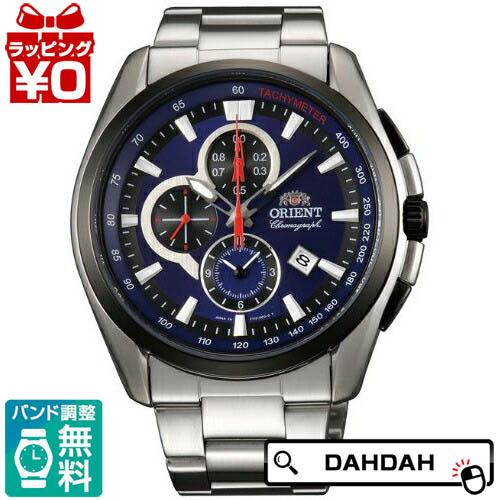 WV0431TT ORIENT オリエント クーポン利用で10%OFF 今だけスーパーセール限定 正規品 メンズ腕時計 ブランド 送料無料 卓抜 エプソン プレゼント EPSON