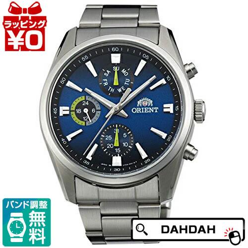 正規品 WV0021UY ORIENT オリエント メンズ腕時計 送料無料 EPSON エプソン