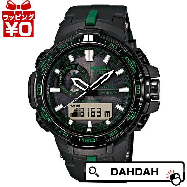 正規品 PRW-S6000Y-1AJF CASIO カシオ PROTREK プロトレック メンズ腕時計 送料無料 アスレジャー父の日 ギフト プレゼント
