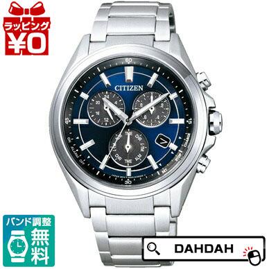 【クーポン利用で10%OFF】正規品 BL5530-57L CITIZEN シチズン メンズ腕時計 送料無料 フォーマル