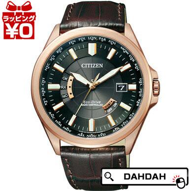 【クーポン利用で10%OFF】正規品 CB0012-07E CITIZEN シチズン メンズ腕時計 送料無料 フォーマル
