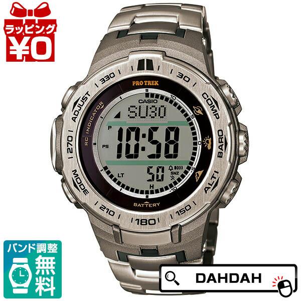 正規品 PRW-3100T-7JF CASIO カシオ PROTREK プロトレック メンズ腕時計 送料無料 アスレジャー