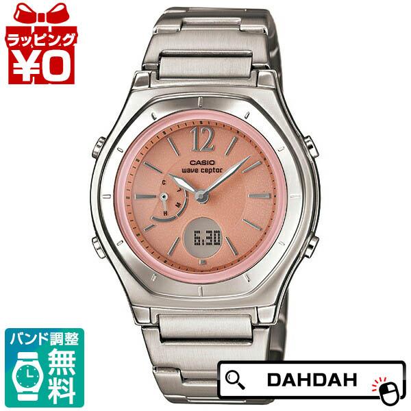 正規品 LWA-M160D-4A1JF CASIO カシオ WAVE CEPTOR レディース腕時計 送料無料