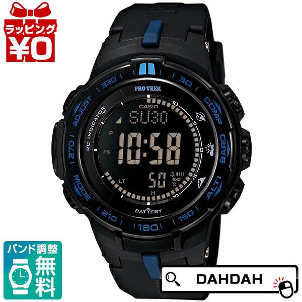 正規品 PRW-3100Y-1JF CASIO カシオ PROTREK プロトレック メンズ腕時計 送料無料 アスレジャー