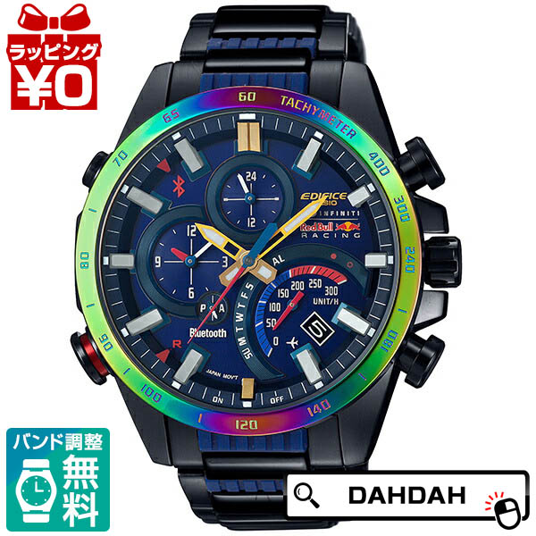 【クーポン利用で2000円以上割引あり】正規品 EQB-500RBB-2AJR CASIO カシオ EDIFICE エディフィス メンズ腕時計 送料無料