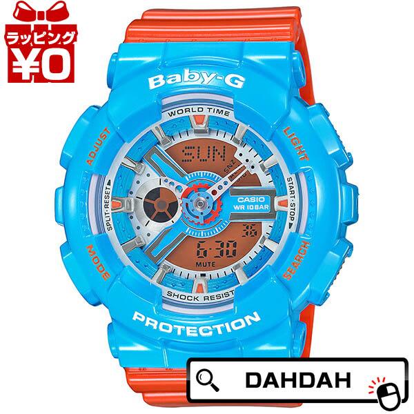 正規品 BA-110NC-2AJF CASIO カシオ BABY-G ベビーG レディース腕時計 送料無料 アスレジャー