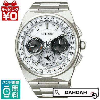 【クーポン利用で10%OFF】正規品 CITIZEN シチズン CC9000-51A メンズ腕時計 送料無料 フォーマル