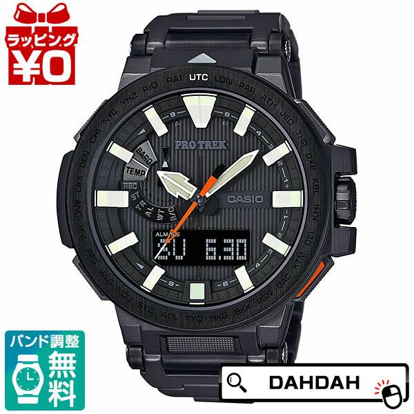 【クーポン利用で2000円以上割引あり】正規品 PRX-8000YT-1JF カシオ CASIO メンズ腕時計 送料無料