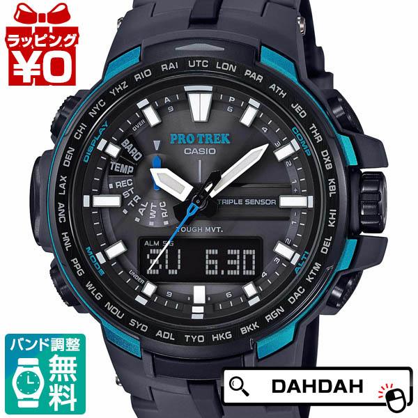 【クーポン利用で10%OFF】正規品 PRW-6100Y-1AJF CASIO カシオ PROTREK/プロトレック メンズ腕時計  アスレジャー