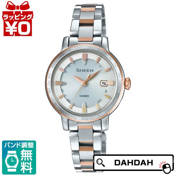 正規品 SHW-1900BSG-7AJF CASIO カシオ SHEEN シーン レディース腕時計 送料無料