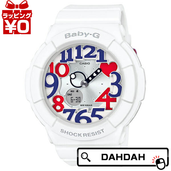 正規品 BGA-130TR-7BJF ベビーG BABY-G カシオ CASIO レディース腕時計 送料無料 アスレジャー