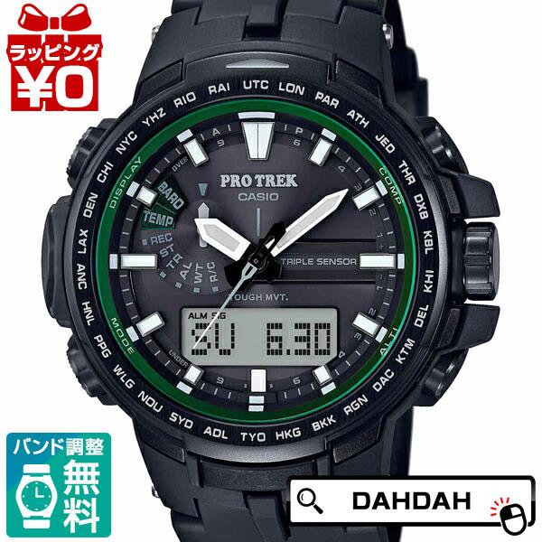 正規品 PRW-S6100Y-1JF プロトレック PROTREK カシオ CASIO メンズ腕時計 送料無料 アスレジャー