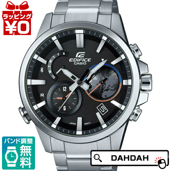 正規品 EQB-600D-1AJF エディフィス EDIFICE カシオ CASIO メンズ腕時計 送料無料