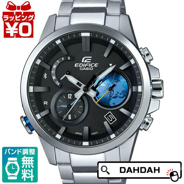 【クーポン利用で2000円以上割引あり】正規品 EQB-600D-1A2JF エディフィス EDIFICE カシオ CASIO メンズ腕時計 送料無料